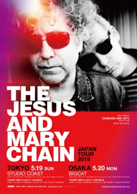 The Jesus and Mary Jane Jim Reid interview Tokyo Osaka Metropolis Japan
