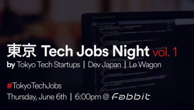 Tokyo Tech Jobs Night – Vol.1
