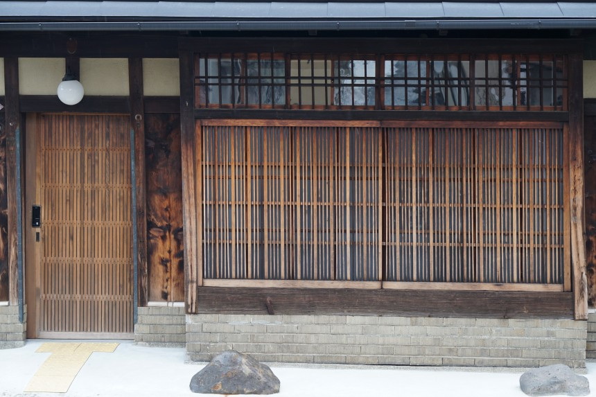 tambaguchi Rise of Real Kyoto Tourism travel metropolis magazine Japan machiya gion geisha maiko