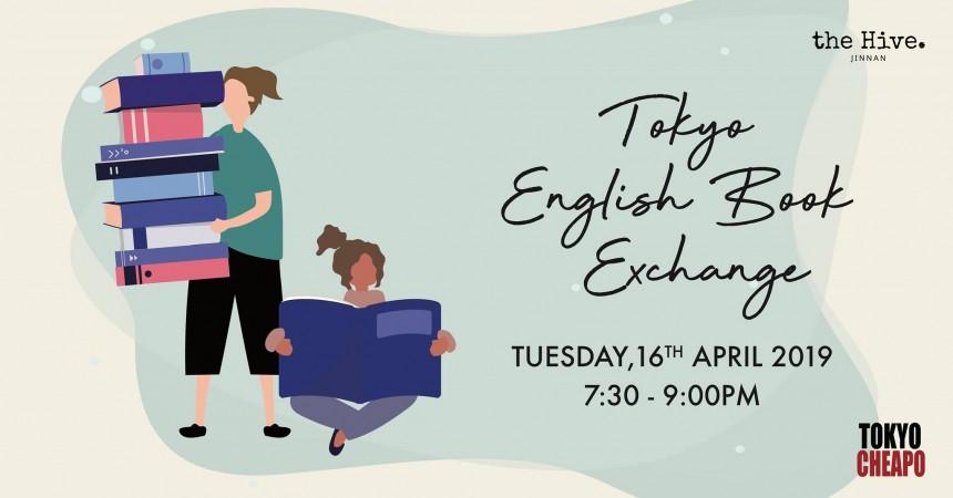 Tokyo English Book Exchange Meet Up #9