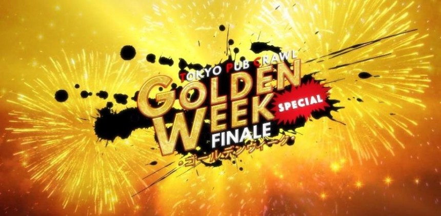 Golden Week 2019 is here! Come and celebrate with us! Many folks are headed out of the country to enjoy some R&R and take a break from work.