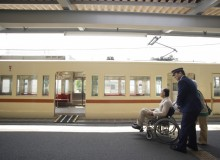 Disabled people Japan 2020 Olympics Paralympics games Tokyo Metropolis