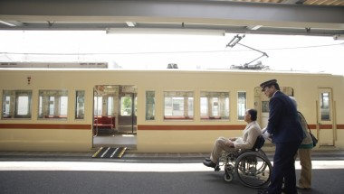 Disabled people Japan 2020 Olympics Paralympics games Tokyo Metropolis