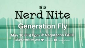 Nerd Nite Tokyo #33