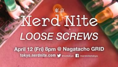 Nerd Nite #32: Loose Screws