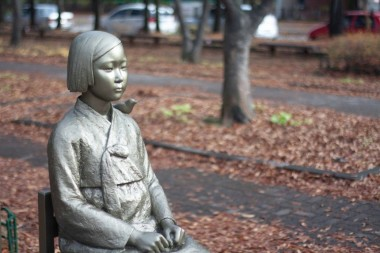 Shusenjo-The Main Battleground of the Comfort Women Issue Miki Dezaki