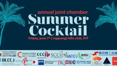 Joint Summer Cocktail 2019