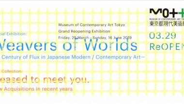 Weavers of Worlds — A Century of Flux in Japanese Modern / Contemporary Art