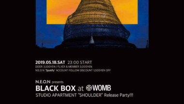 N.E.O.N presents BLACK BOX STUDIO APARTMENT Release Party
