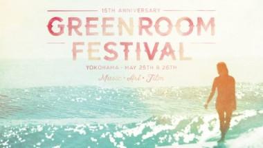 Green Room Festival