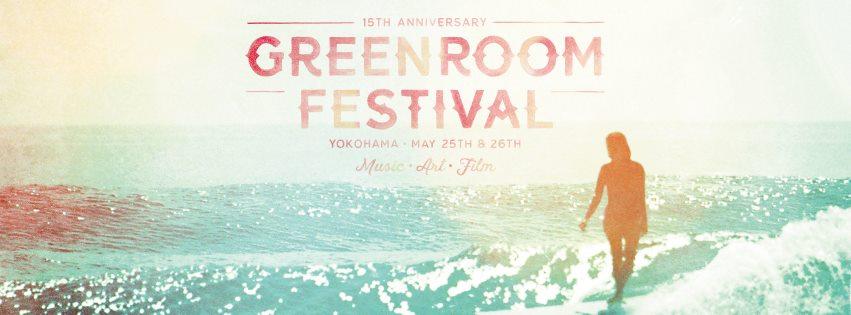 Green Room Festival beach sea ocean surf Akarenga Yokohama Metropolis Japan
