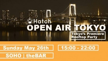 Open Air Tokyo Rooftop Party