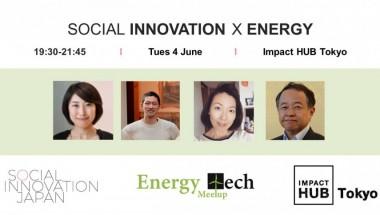 Social Innovation X Energy