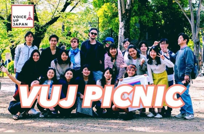 Voice Up Japan gender equality picnic workshop Inokashira Park Events metropolis japan