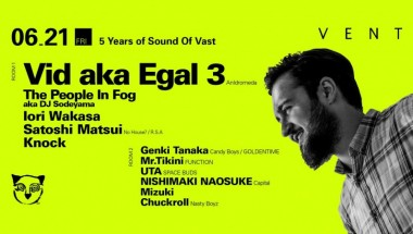 Sound Of Vast 5th Anniversary