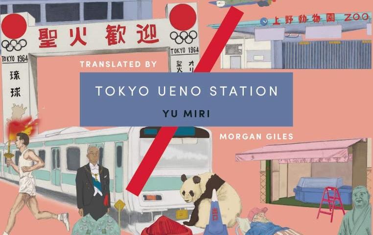 Tokyo Ueno Station