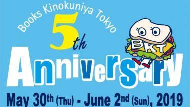 Books Kinokuniya 5th Anniversary