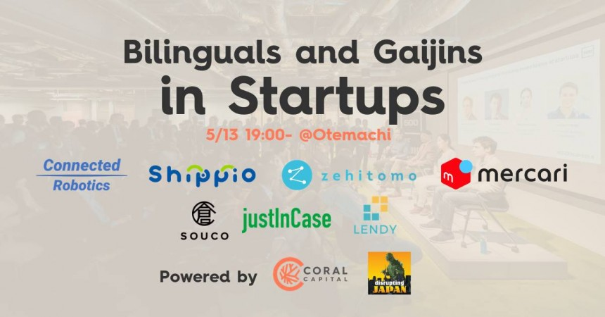 Bilinguals and Gaijins in Startups