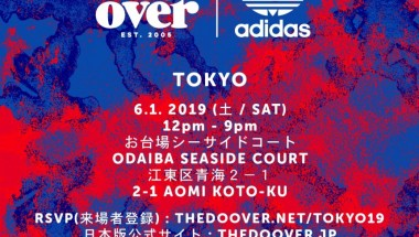 The Do-Over Tokyo 2019 presented by adidas Originals
