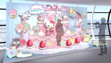 Hello Kitty's Anniversary Above the Clouds