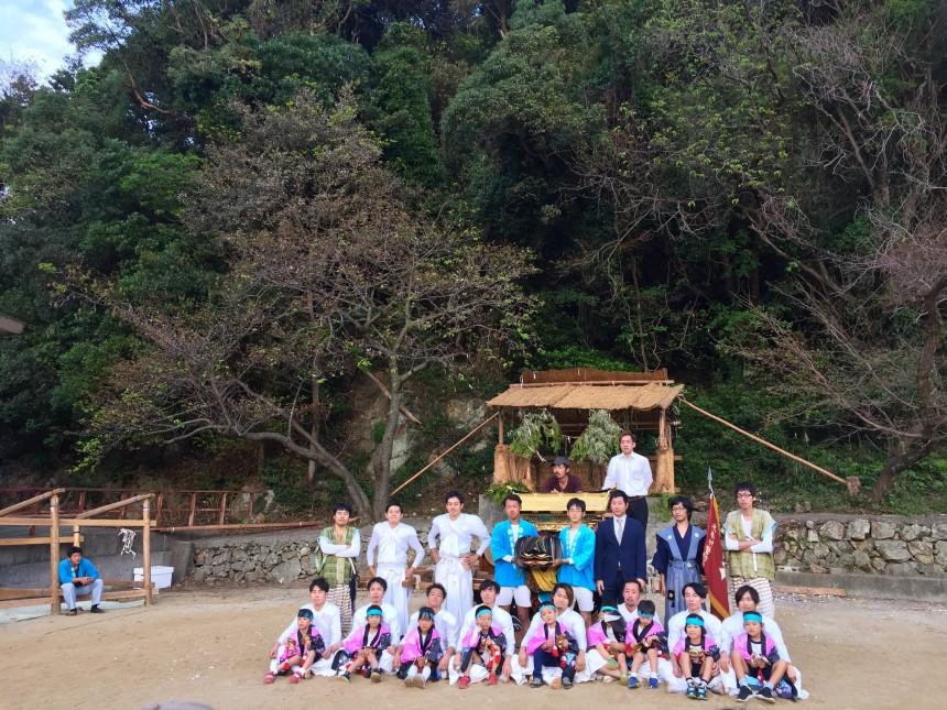 Ena Wakayama fishing relax Travel Metropolis Japan featured