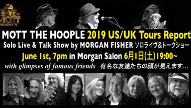 MOTT THE HOOPLE TOUR REPORT by Morgan Fisher