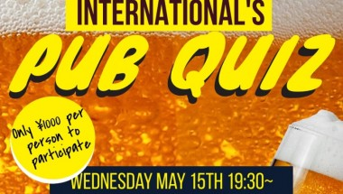 Amnesty International's May Pub Quiz