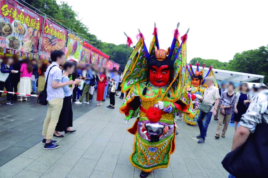 Taiwan Festival 2019 Ueno Park community events