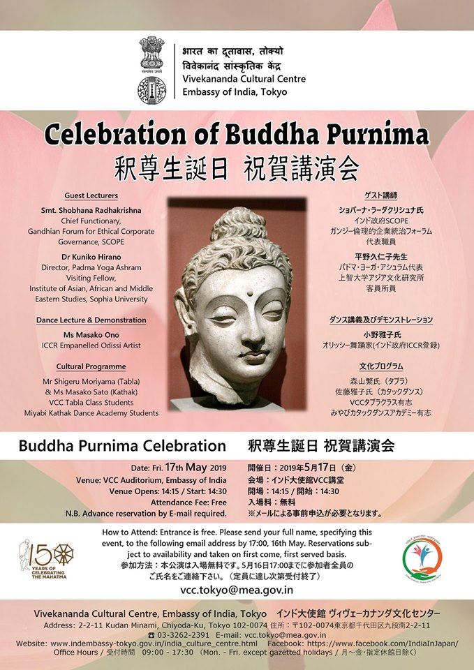 buddha-purnima-celebration