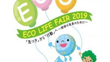 Eco Life Fair 2019