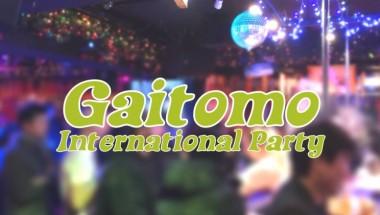 Roppongi Aussie Bar Gaitomo Party