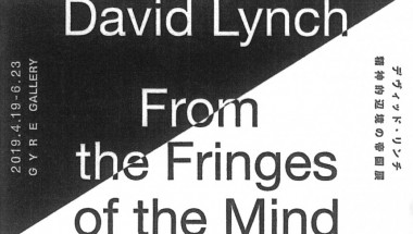 David Lynch – From the Fringes of the Mind