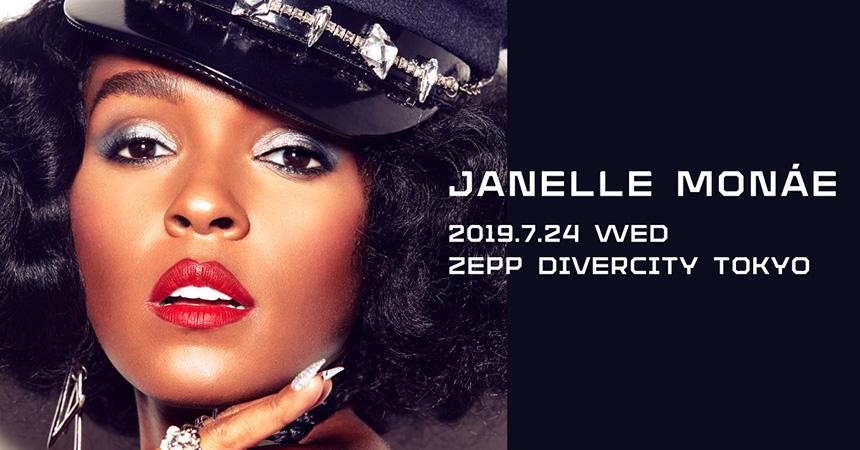 Janelle Monae Fuji rock Concert zepp divercity Dirty Computer