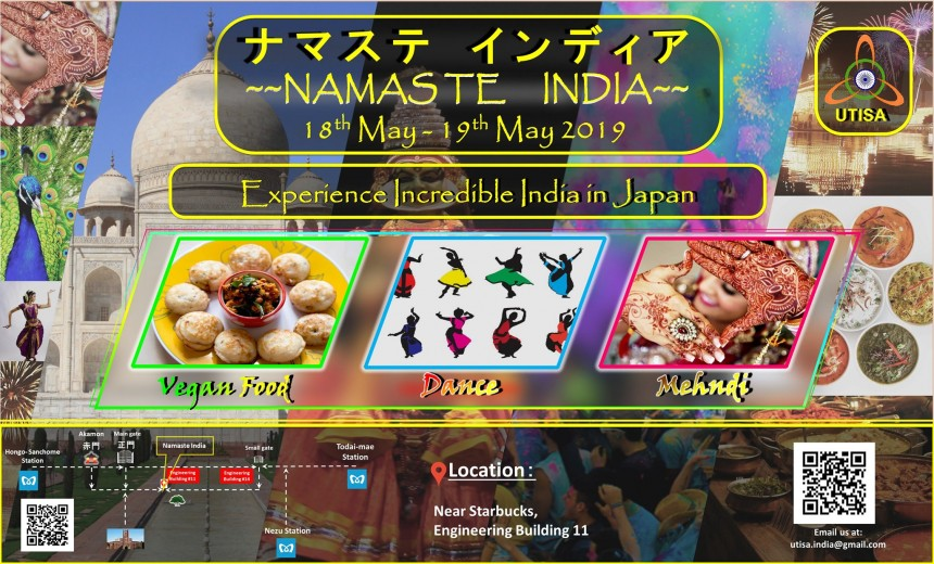 "An event found by student group to introduce the famous south Indian food ""Paniyaram"", which similar to Japanese Takoyaki in vegan version."