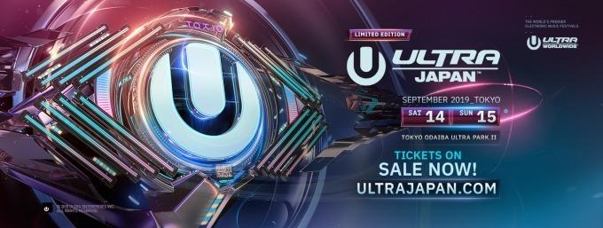 ULTRA JAPAN Tokyo Odaiba Ultra Park tickets EDM music festival