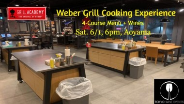 Weber Grill Cooking Workshop in Minami Aoyama
