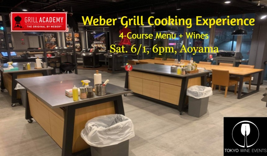 Weber Grill Cooking Workshop in Minami Aoyama a Workshop Including Gourmet Dining and Fine Wines by Tokyo Wine Events