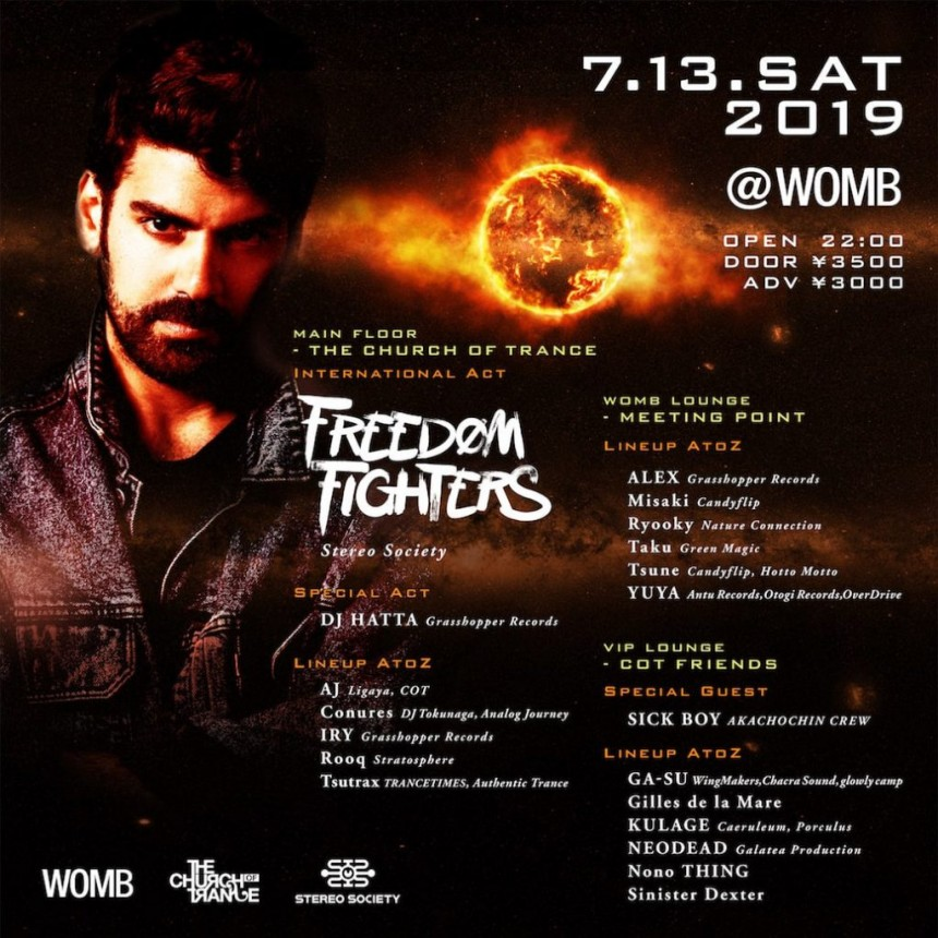 Church of Trance at Womb 5th Anniversary Freedom Fighters Tokyo club techno events