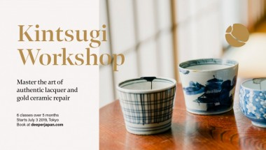 2019 Kintsugi Intensive Workshop