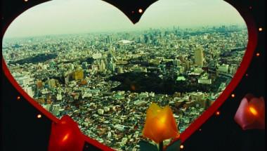 Heisei — Tokyo