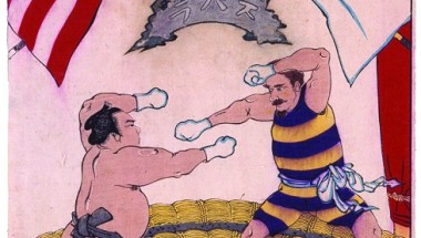 The History of Sport in Japan