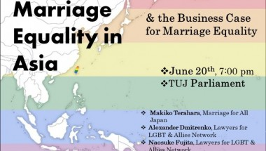 Marriage Equality in Asia