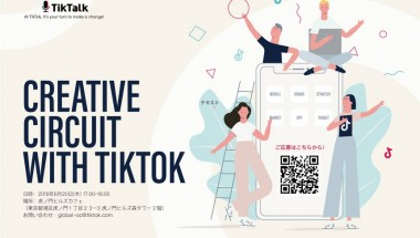 Creative Circuit with TikTok