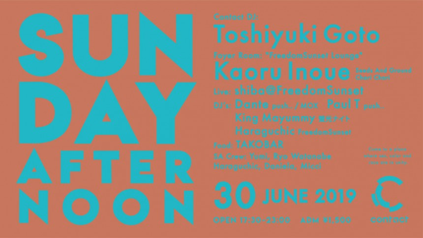 Sunday Afternoon Contact Tokyo Events