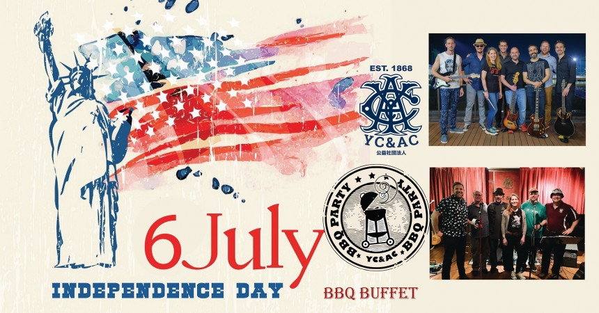 Independence Day Yokohama Country & Athletic Club Events BBQ