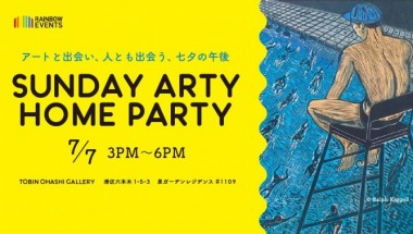 Sunday Arty Home Party