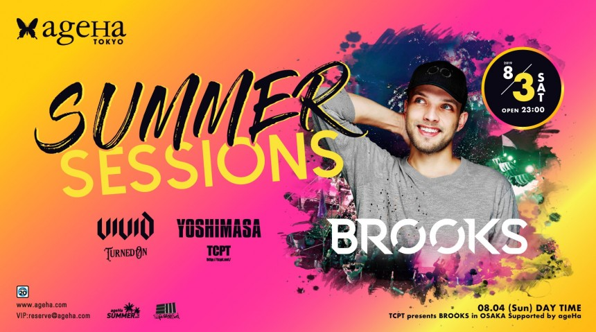 Summer Sessions Brooks Ageha Events club Tokyo Reiwa