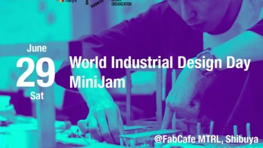 World Industrial Design Day 2019 MiniJam