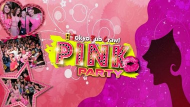 Pink Pub Crawl Party