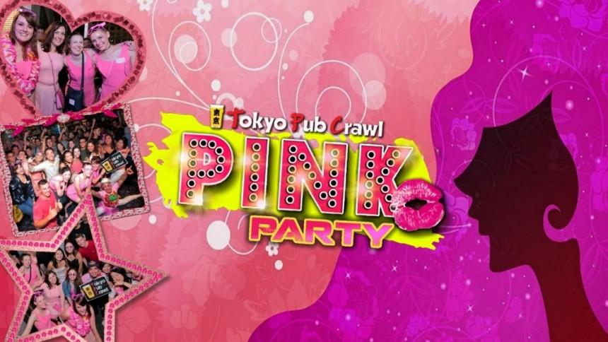 Pink Pub Crawl Party events Tokyo Pub Crawl drink club bars